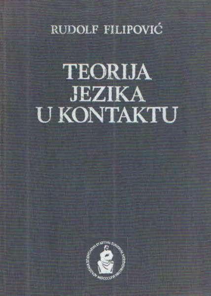 112 (1)