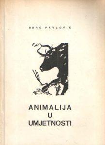 Animalija u umjetnosti