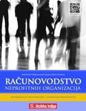 RAČUNOVODSTVO NEPROFITNIH ORGANIZACIJA : radna billježnica za 3. razred srednje škole za zanimanje ekonomist/ekonomistica