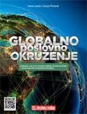 GLOBALNO POSLOVNO OKRUŽENJE : udžbenik za 1. razred srednje škole za zanimanje ekonomist/ekonomistica