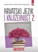 HRVATSKI JEZIK I KNJIŽEVNOST 2 : radna bilježnica uz integrirani udžbenik za 2. razred srednje medicinske škole