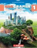 GEOGRAFIJA 1 : udžbenik geografije za 1. razred medicinskih i zdravstvenih škola