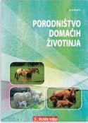 PORODNIŠTVO DOMAĆIH ŽIVOTINJA : udžbenik za srednje veterinarske škole