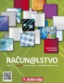 RAČUNALSTVO : udžbenik računalstva s višemedijskim nastavnim materijalima u trogodišnjim strukovnim školama - jednogodišnji program učenja