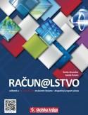 RAČUNALSTVO : udžbenik računalstva s višemedijskim nastavni materijalima u četverogodišnjim strukovnim školama - dvogodišnji program učenja