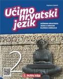 UČIMO HRVATSKI JEZIK 2 : udžbenik hrvatskog jezika u drugom razredu gimnazije