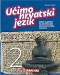 UČIMO HRVATSKI JEZIK 2 : radna bilježnica za hrvatski jezik u drugom razredu gimnazije
