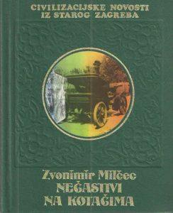 Nečastivi na kotačima (civilizacijske novosti iz starog Zagreba)