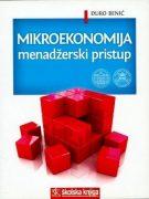 Mikroekonomija: menadžerski pristup