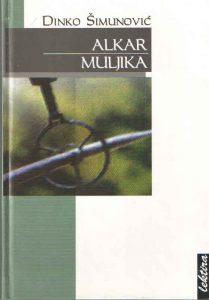 Alkar; Muljika