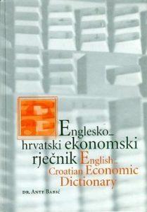Englesko-hrvatski ekonomski rječnik