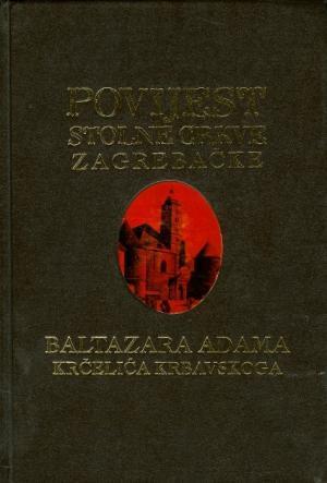 Povijest Stolne crkve zagrebačke