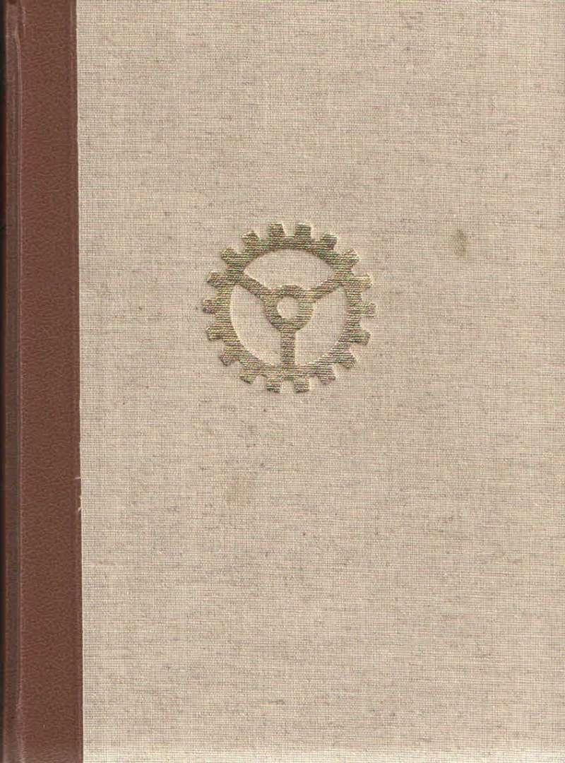 Tehnička enciklopedija