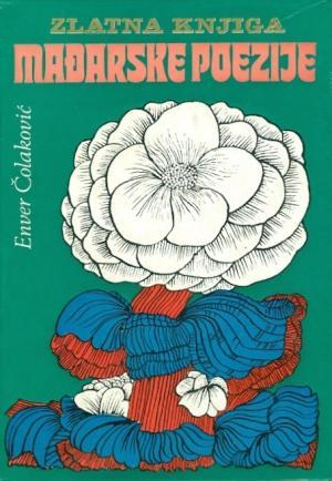 Zlatna knjiga mađarske poezije
