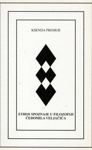 Ethos spoznaje u filozofiji Čedomila Veljačića