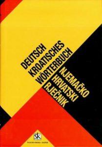 book grundlagen der soziologischen theorie band 1 weber parsons mead schütz 2008