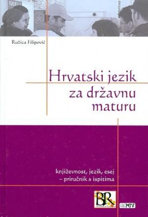 Hrvatski jezik za državnu maturu: Književnost