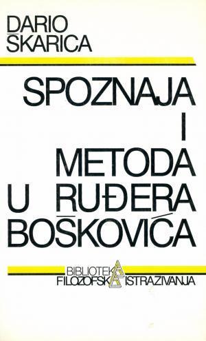 Spoznaja i metoda u Ruđera Boškovića