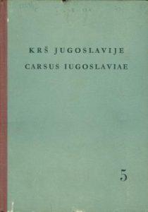 Krš Jugoslavije
