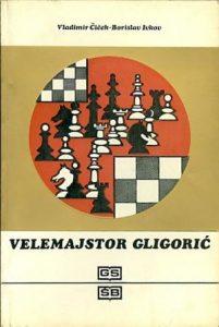 Velemajstor Gligorić