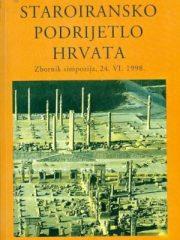 Staroiransko podrijetlo Hrvata