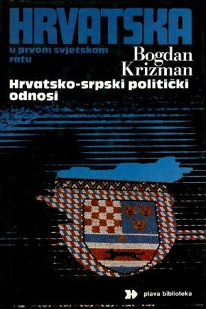 Hrvatska u Prvom svjetskom ratu