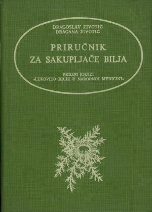 Priručnik za sakupljače bilja (prilog knjizi)