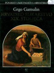 Hrvatsko slikarstvo XIX. stoljeća; Hrvatsko slikarstvo na prijelazu iz XIX. u XX. stoljeće