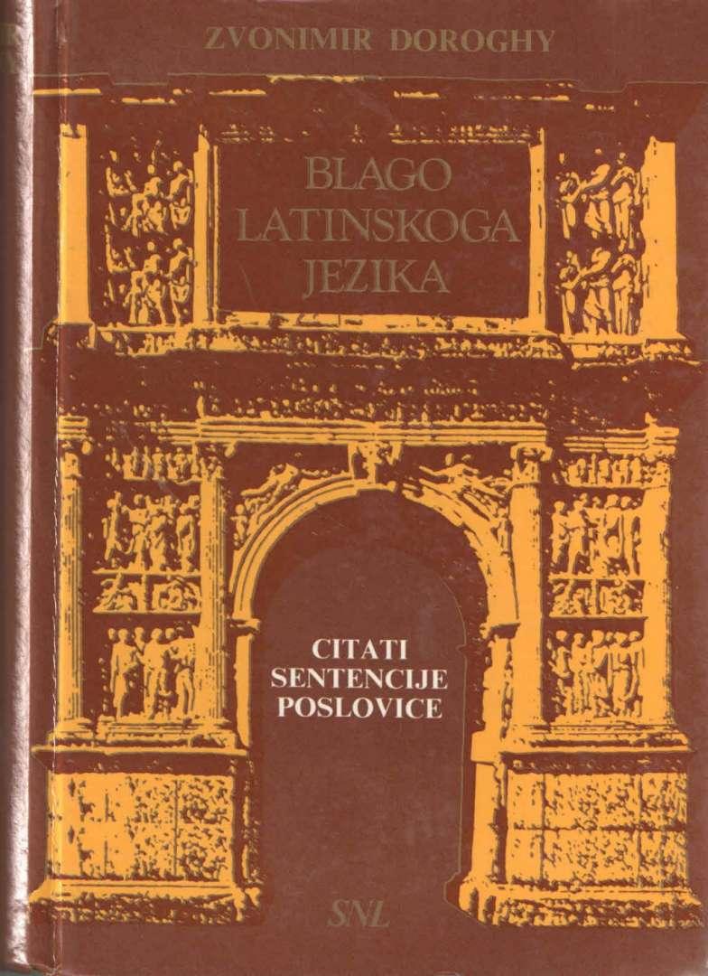 Blago latinskog jezika