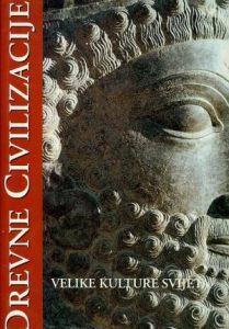 Drevne civilizacije