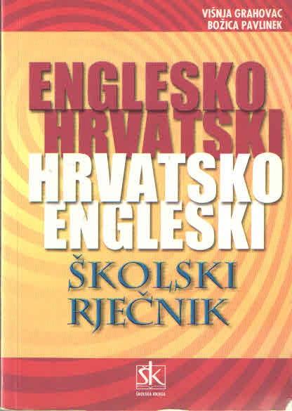 Englesko-hrvatski