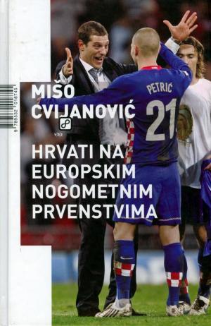 Hrvati na europskim nogometnim prvenstvima