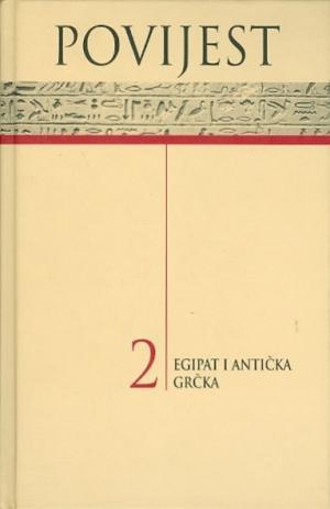 Povijest 2. knjiga: Egipat i antička Grčka