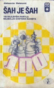 Šah je šah: 100 najlepših partija najboljih svetskih šahista