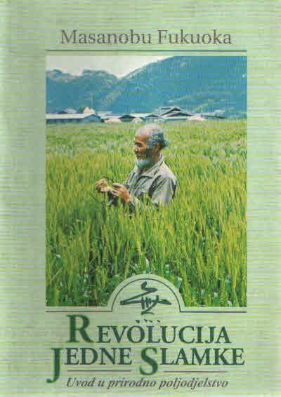 Revolucija jedne slamke: uvod u prirodno poljodjelstvo