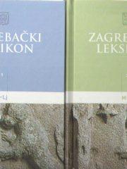 Zagrebački leksikon 1-2