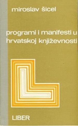 Programi i manifesti u hrvatskoj književnosti