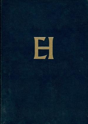 Hrvatska enciklopedija 2