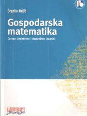 Gospodarska matematika