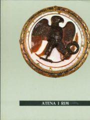 Atena i Rim (Umjetnost u slici)