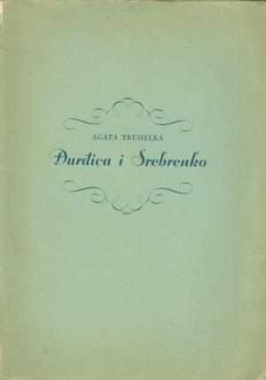 Đurđica i Srebrenko