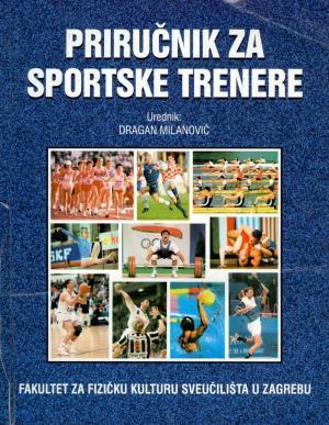 Priručnik za sportske trenere