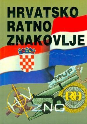 Hrvatsko ratno znakovlje: Domovinski rat 1991-1992