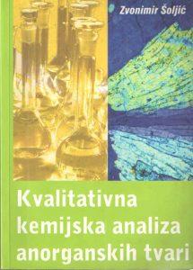 Kvalitativna kemijska analiza anorganskih tvari