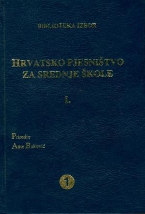 Hrvatsko pjesništvo za srednje škole 1-2