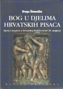 Bog u djelima hrvatskih pisaca 2