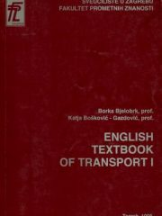 English textbook of transport 1