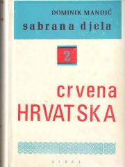 Crvena Hrvatska u svjetlu povijesnih izvora