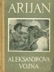 Aleksandrova vojna