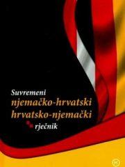 Suvremeni njemačko-hrvatski